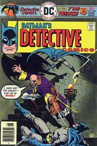 Cover Thumbnail for Detective Comics (DC, 1937 series) #460