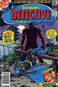 Cover Thumbnail for Detective Comics (DC, 1937 series) #480