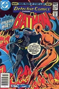 Cover Thumbnail for Detective Comics (DC, 1937 series) #507