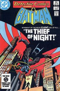 Cover Thumbnail for Detective Comics (DC, 1937 series) #529