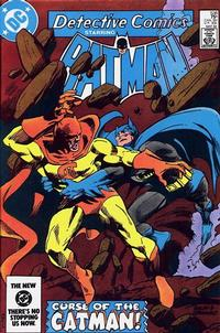 Cover Thumbnail for Detective Comics (DC, 1937 series) #538