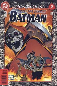 Cover Thumbnail for Detective Comics (DC, 1937 series) #696