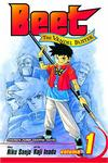 Beet the Vandel Buster #1