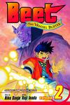 Beet the Vandel Buster #2
