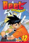 Beet the Vandel Buster #12