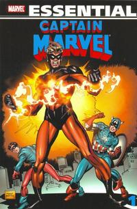 Cover Thumbnail for Essential Captain Marvel (Marvel, 2008 series) #1