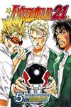 Cover for Eyeshield 21 (Viz, 2005 series) #5