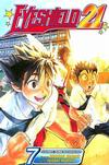 Cover for Eyeshield 21 (Viz, 2005 series) #7