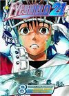 Cover for Eyeshield 21 (Viz, 2005 series) #8
