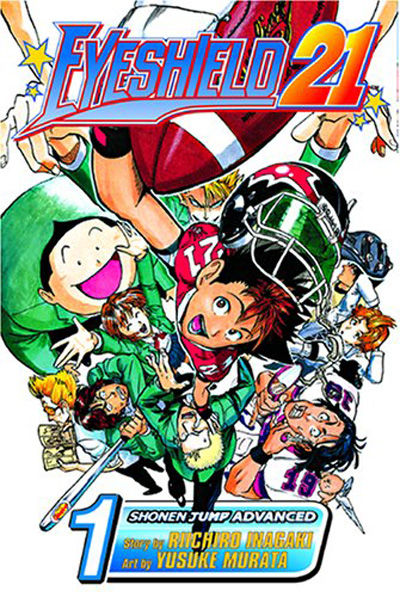 Cover for Eyeshield 21 (Viz, 2005 series) #1