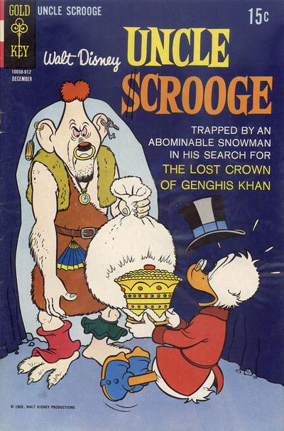 Cover for Uncle Scrooge (Western, 1963 series) #84