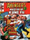 Cover for The Avengers (Marvel UK, 1973 series) #33
