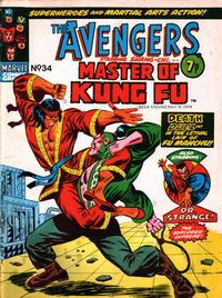 Cover Thumbnail for The Avengers (Marvel UK, 1973 series) #34