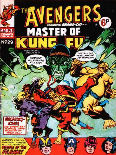 Cover for The Avengers (1973 series) #29