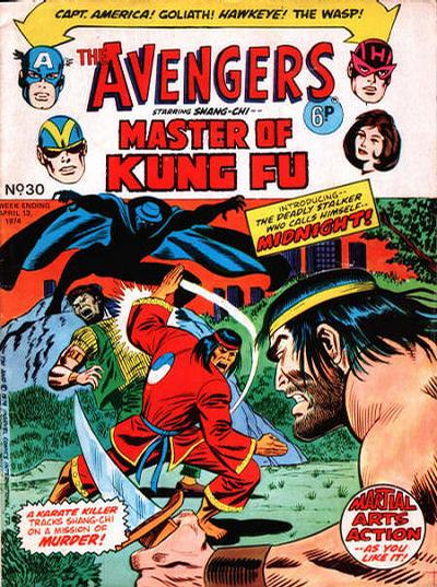 Cover for The Avengers (Marvel UK, 1973 series) #30