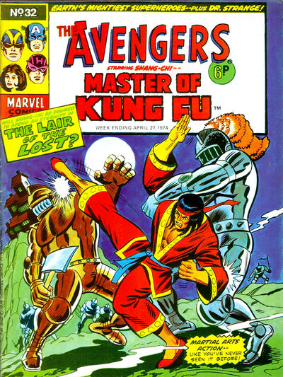 Cover for The Avengers (Marvel UK, 1973 series) #32