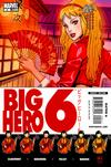 Cover for Big Hero 6 (Marvel, 2008 series) #2