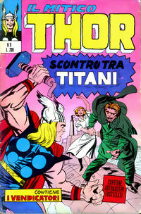 Cover Thumbnail for Il Mitico Thor (Editoriale Corno, 1971 series) #8