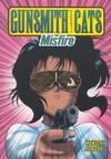 Cover for Gunsmith Cats (Dark Horse, 1996 series) #2 - Misfire