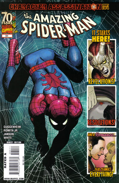 Cover for The Amazing Spider-Man (Marvel, 1999 series) #584