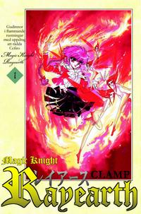 Cover Thumbnail for Magic Knight Rayearth (Bonnier Carlsen, 2006 series) #1