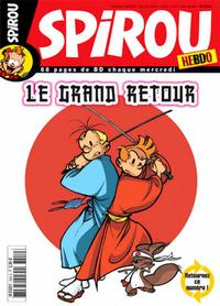 Cover Thumbnail for Spirou (Dupuis, 1947 series) #3559