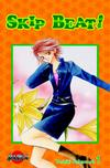 Cover for Skip Beat! (Bonnier Carlsen, 2009 series) #1