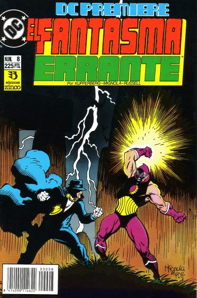 Cover for DC Premiere (Zinco, 1990 series) #8