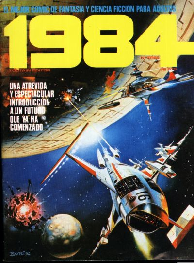 Cover for 1984 (1978 series) #3