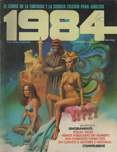 Cover for 1984 (Toutain Editor, 1978 series) #32