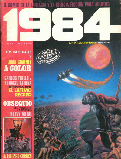 Cover for 1984 (Toutain Editor, 1978 series) #41