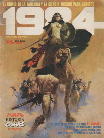 Cover for 1984 (Toutain Editor, 1978 series) #48