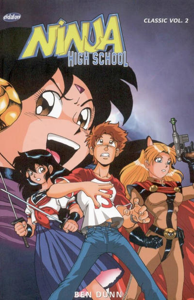 Cover for Ninja High School Classic (2003 series) #2