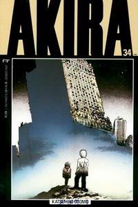 Cover for Akira (Marvel, 1988 series) #34