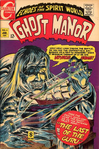 Cover Thumbnail for Ghost Manor (Charlton, 1968 series) #4