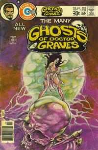 Cover Thumbnail for The Many Ghosts of Dr. Graves (Charlton, 1967 series) #60