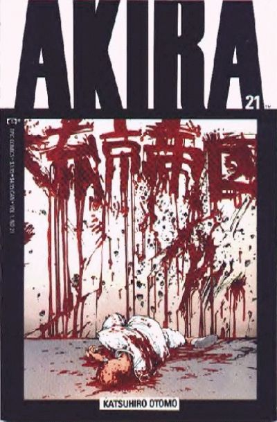 Cover for Akira (1988 series) #21