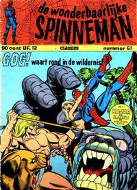 Cover for Spinneman Classics (1970 series) #61