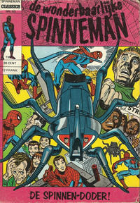 Cover Thumbnail for Spinneman Classics (Classics/Williams, 1970 series) #63
