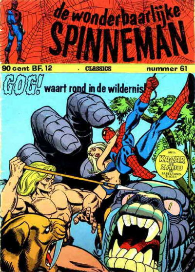 Cover for Spinneman Classics (Classics/Williams, 1970 series) #61