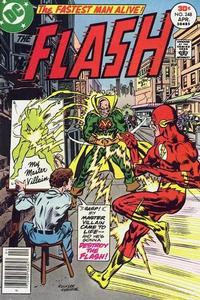 Cover for The Flash (DC, 1959 series) #248