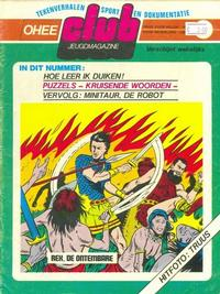 Cover for Ohee Club (1975 series) #7