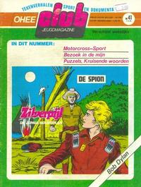 Cover Thumbnail for Ohee Club (Het Volk, 1975 series) #41