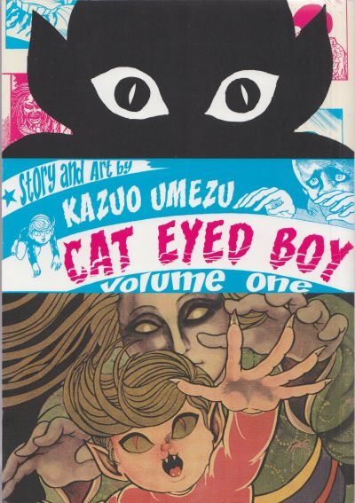 Cover for Cat Eyed Boy (Viz, 2008 series) #1