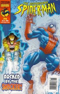 Cover Thumbnail for The Astonishing Spider-Man (Panini UK, 1995 series) #76