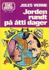 Cover for Se-biblioteket (Se-Bladene, 1978 series) #1