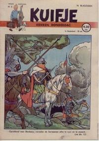 Cover Thumbnail for Kuifje (Le Lombard, 1946 series) #5/1947