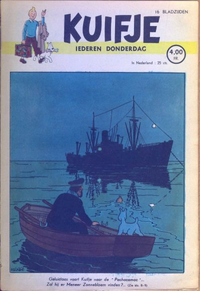 Cover for Kuifje (Le Lombard, 1946 series) #3/1947