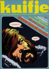 Cover Thumbnail for Kuifje (Le Lombard, 1946 series) #4/1973