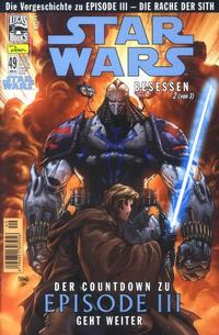 Cover Thumbnail for Star Wars (Panini Deutschland, 2003 series) #49